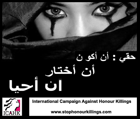 Mariage forcé d'une victime avec son violeur : En Tunisie aussi