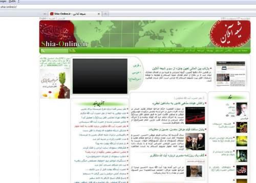 Le site internet Iranien qui offre 100 000 $ de récompense pour qui assassinera Shahin Najafi