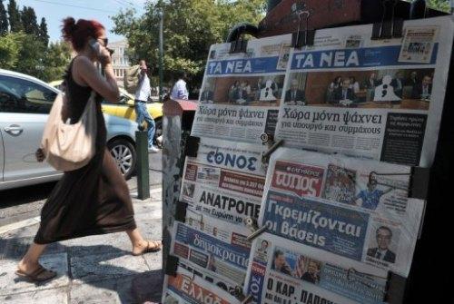 Un kiosque à journaux à Athènes (AFP/Archives, Louisa Gouliamaki)