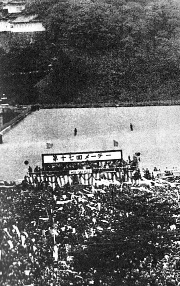 1 Mai 1946 à Tokyo