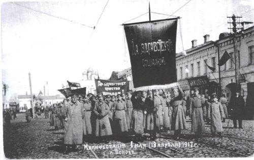 1 mai 1917 à Pskov (Russie)