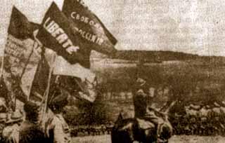 Manifestation de soldats russes sur le front, 1 mai 1917