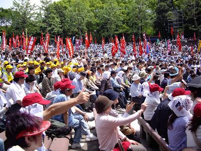 Manifestation du 1er Mai 2008 à Tokyo