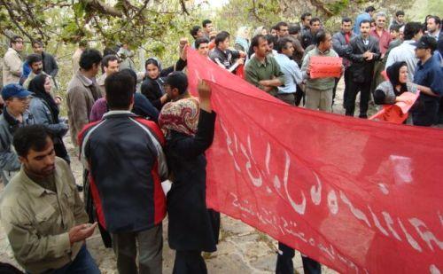 1er mai 2009 à Sanandaj (Iran)