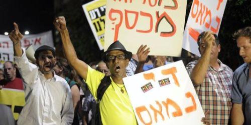 Plusieurs centaines de personnes ont manifesté en Israël samedi 18 mai pour protester contre la cure d'austérité prévue par le gouvernement.