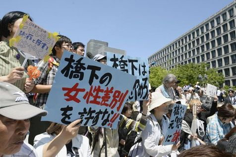 520986-protesters-holding-placards-attend-a-rally-in-front-of-osaka-city-hall-in-osaka