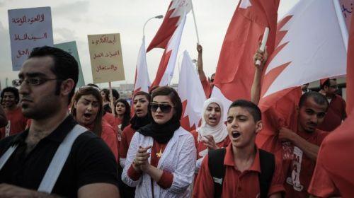 Isa - Bahrein