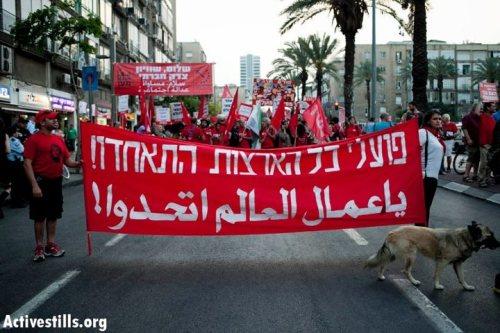 Tel Aviv 2