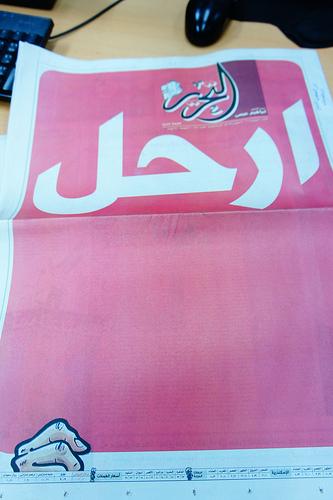 Egypte 1er juillet - 1 h : la plus grande manifestation de l'histoire de l'humanité (5/6)