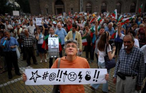 Des manifestants anti-gouvernementaux le 11 juillet 2013 à Sofia