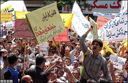 iran workers demo_0