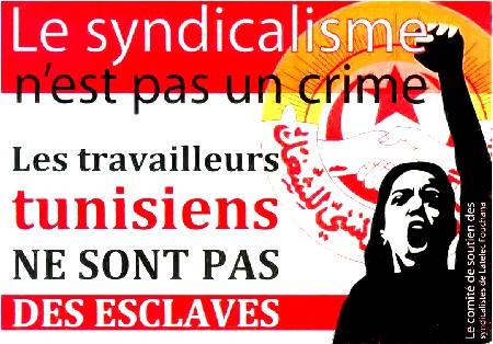 (illustration : carte postale du comité de soutien des syndicalistes de LATelec Fouchana)