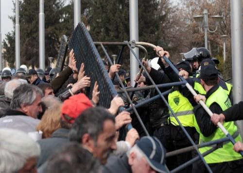 Demonstranti u Skoplju uzvikivali ''Bosna, Bosna''