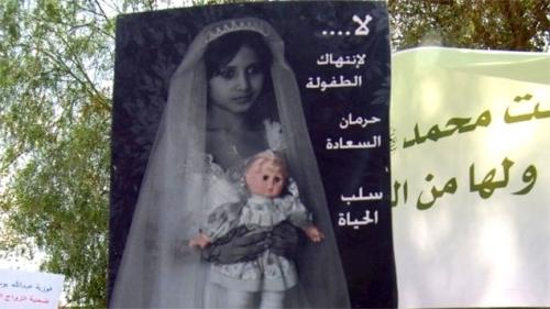 Une manifestation, au Yémen, contre le mariage des petites filles. Au Liban, une campagne contre le mariage précoce va être lancée le 4 mars 2014. Mohammad Huwais/AFP