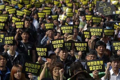 Seoul1m3