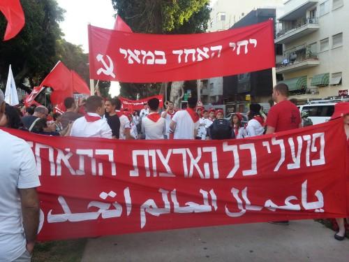 Manifestation du 1er Mai à Tel Aviv