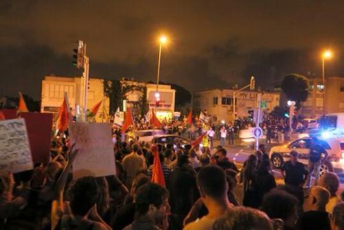 Manifestation à Haïfa, 19 juillet 2014