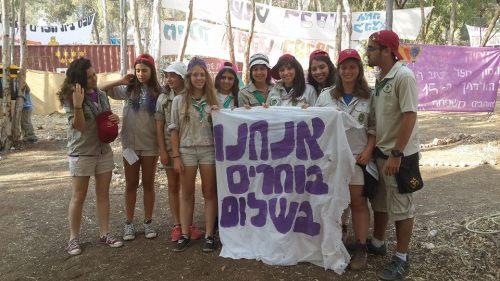 Groupe de scouts en Israël