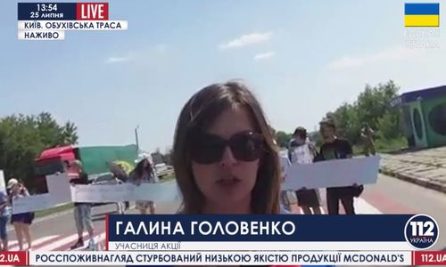 (oblast de Kiev)