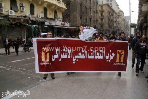 Manifestation en commémoration de la révolution de 2011