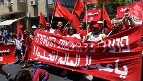 """""""Travailleurs de tous les pays, unissons-nous !"""""""