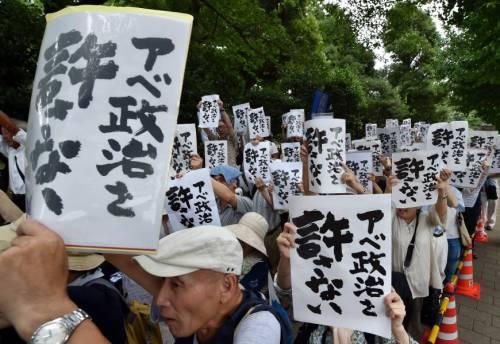 Tokyo, 18 juillet