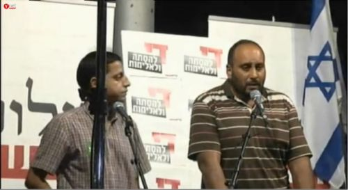 Nasser Dawabsha, uncle of slain baby Ali Dawabsha