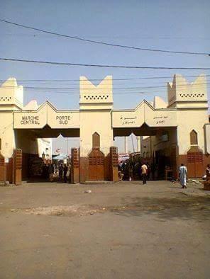 Marché de N'Djamena le 24 février