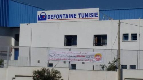 DefontaineTunisie