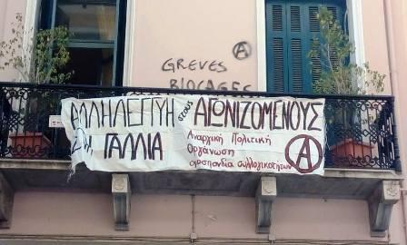 Occupation du consulat français à Patras